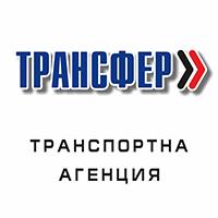 Такси РУСЕ-БУКУРЕЩ